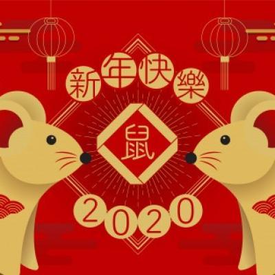 Bonne annee 2020 annee du rat 42237 488 1